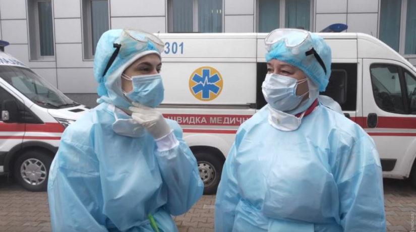 Крупный бизнес подключился к борьбе с коронавирусом в Украине