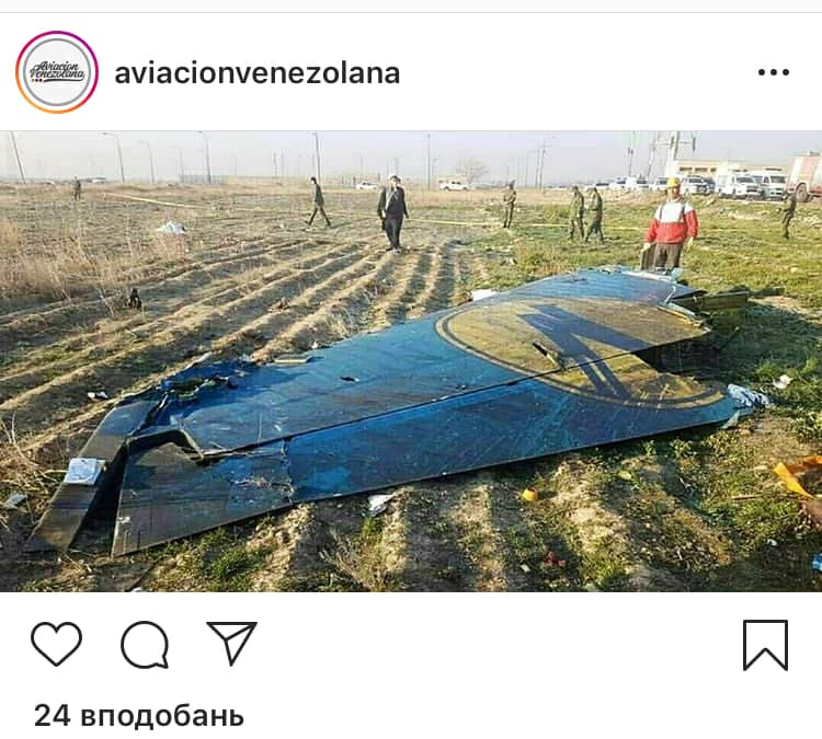 Украинский «Боинг» с гражданами Канады на борту потерпел крушение в Иране