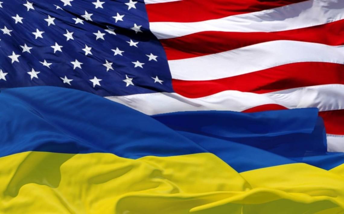США выделили Украине новый пакет военной помощи