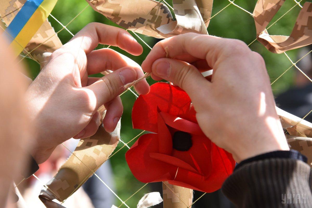 В День памяти и примирения и в День победы над нацизмом в Украине не будет массовых мероприятий