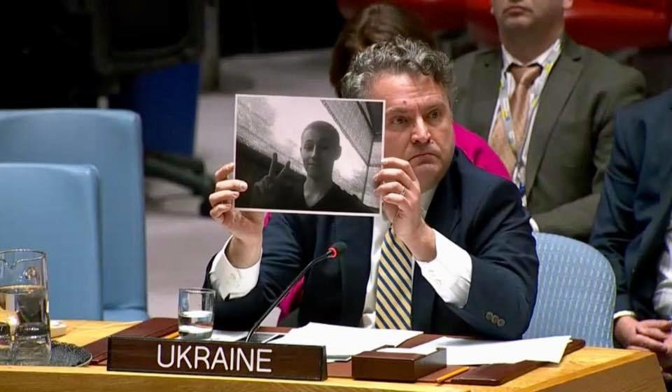 Совет Безопасности ООН поддержал Украину