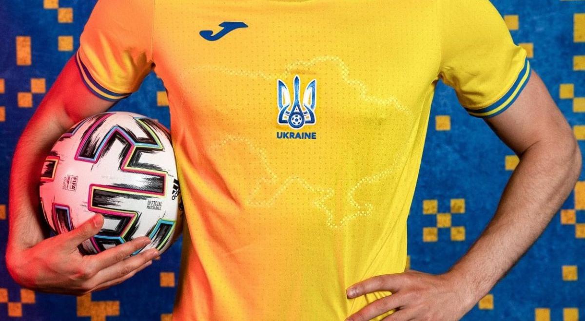 Силуэт Украины будет придавать сил нашим игрокам
