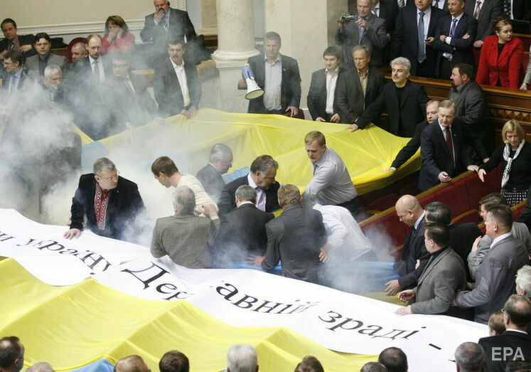Тех, кто голосовал за ратификацию харьковских соглашений, могут обвинить в государственной измене