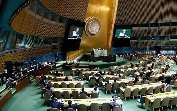 Генассамблея ООН приняла вторую резолюцию по Крыму