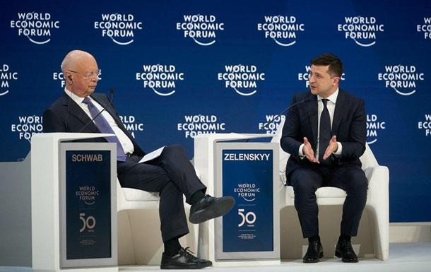 Что рассказал президент Украины в Давосе