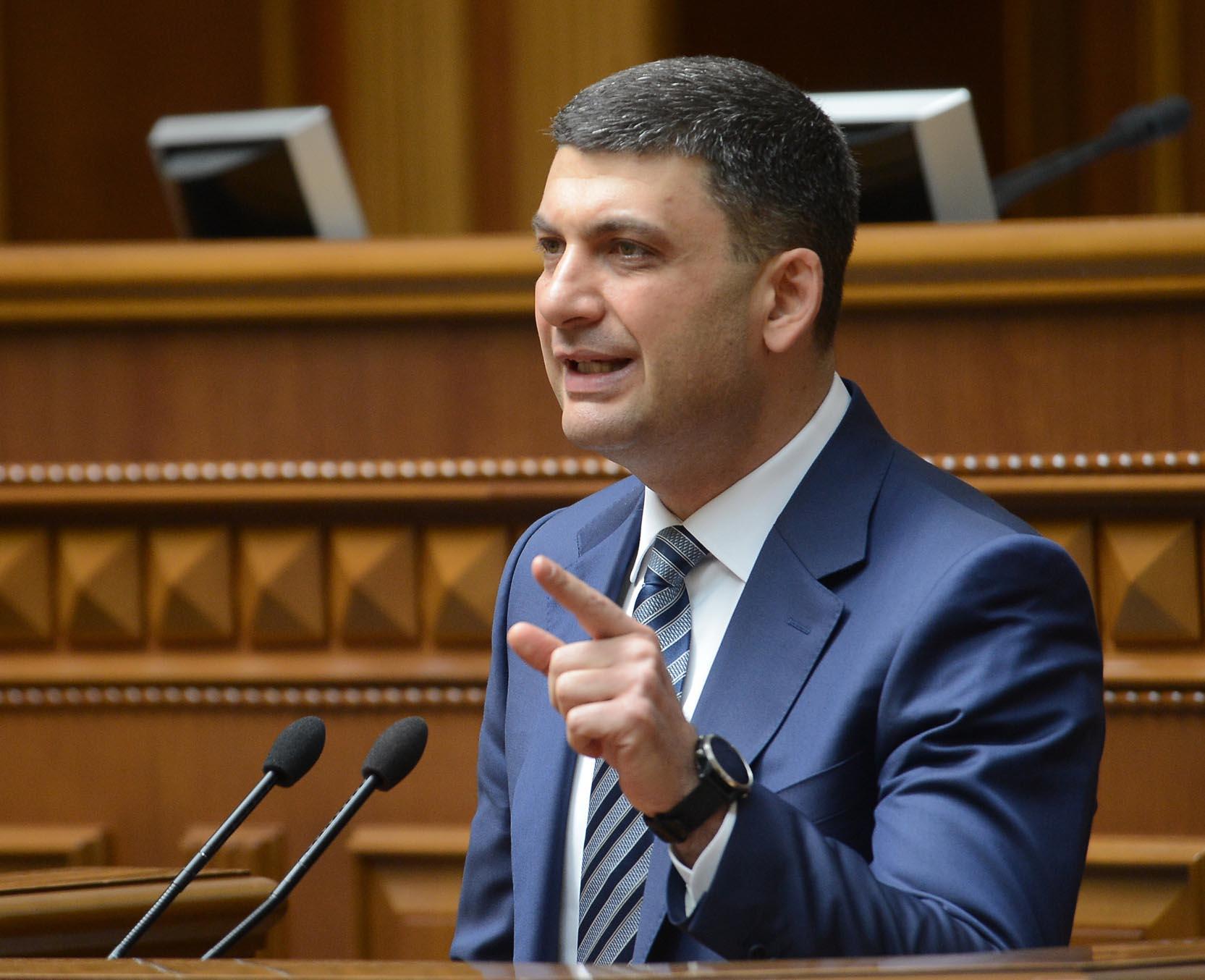 Гройсман останется премьером Украины до парламентских выборов