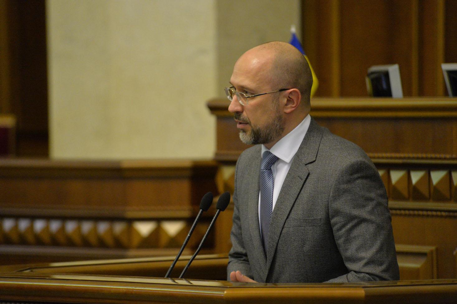 В Украине новый Премьер-министр и новое правительство