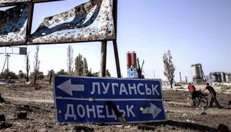 Война на Донбассе – это не внутренний конфликт в Украине