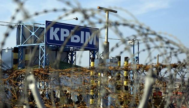 Мы никогда не забудем, кто оккупировал Крым