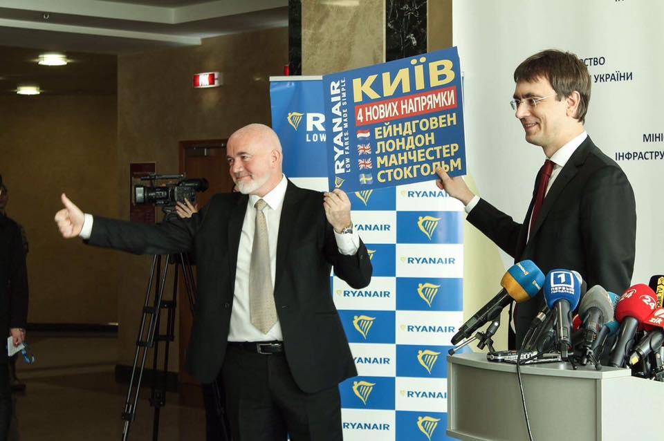 Лоукостер Ryanair начнёт выполнять рейсы из Киева в Стокгольм